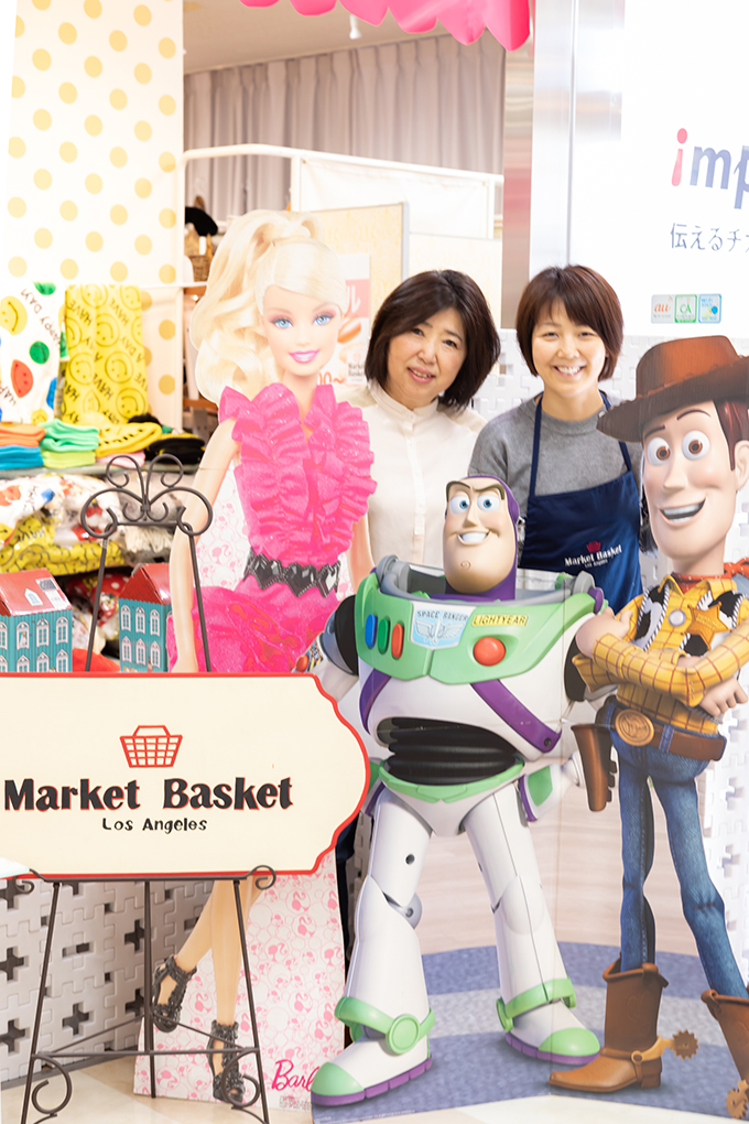 MarketBasketのおむつケーキ