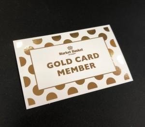 ゴールドメンバーカード